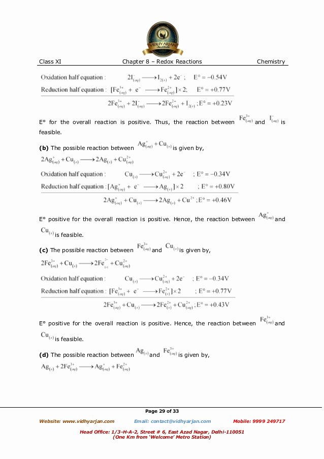 Oxidation and Reduction Worksheet Lovely Oxidation Reduction Reactions Worksheet Worksheets