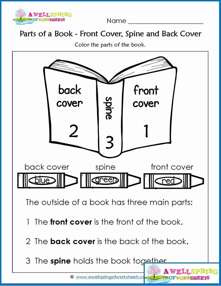 Parts Of A Book Worksheet Elegant Worksheets by Subject Parts Of A Book