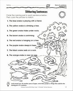 Parts Of A Sentence Worksheet Beautiful 17 Best Images About Reading Activities On Pinterest