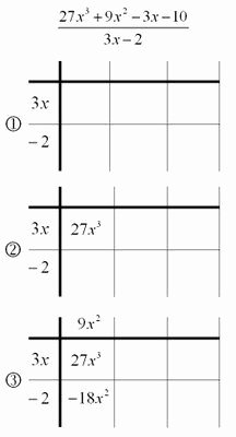 Polynomial Long Division Worksheet Awesome Mathrecreation Dividing Polynomials the Grid Method I