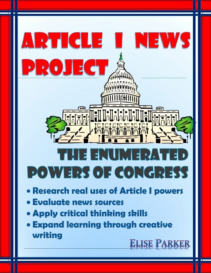 Powers Of Congress Worksheet Luxury as 25 Melhores Ideias De Enumerated Powers No Pinterest