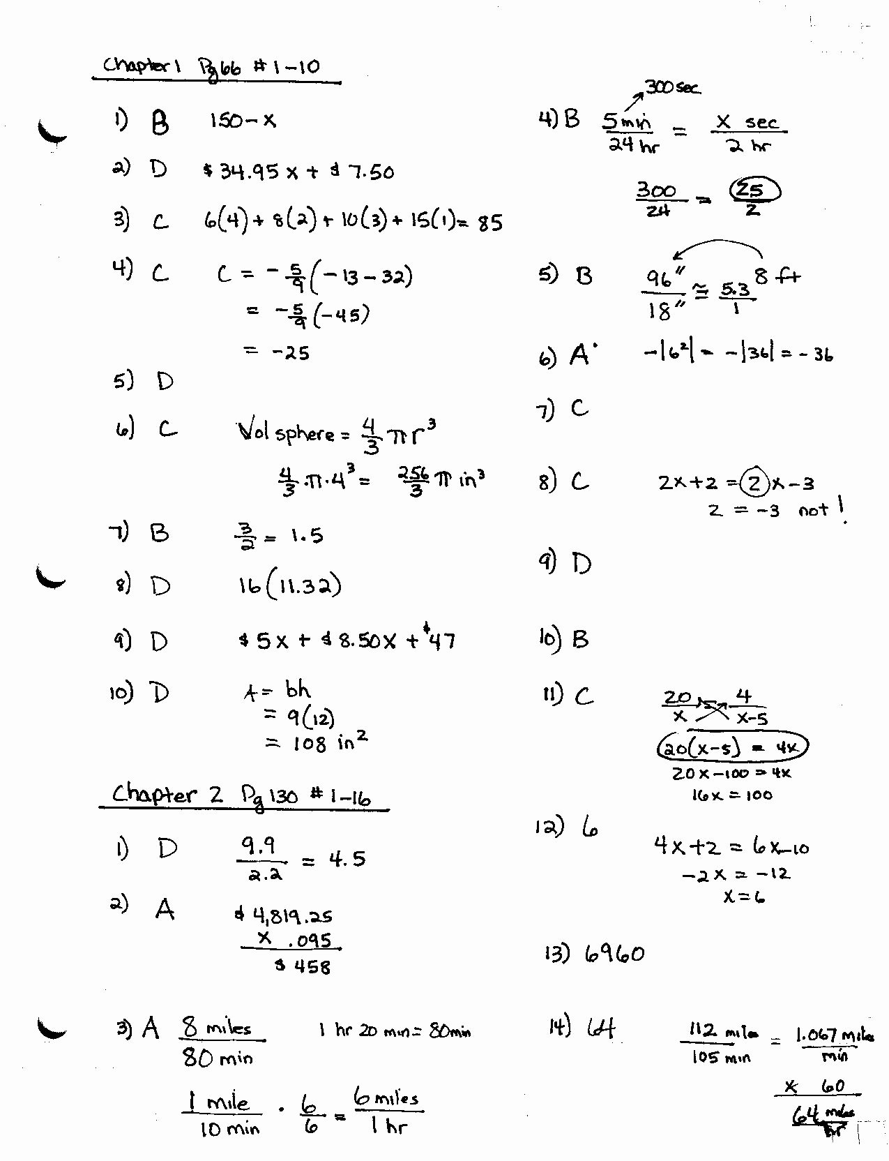 Pre Algebra Review Worksheet Luxury Professional Personal Statement Writing Help Line From
