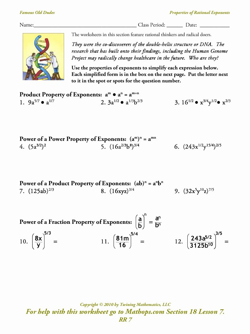 Properties Of Exponents Worksheet Lovely Rr 7 Properties Of Rational Exponents Mathops