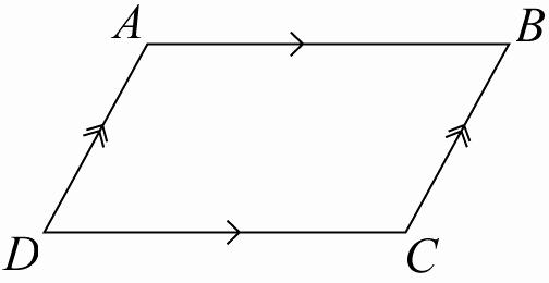 Properties Of Parallelograms Worksheet Luxury Properties Of Parallelograms Worksheet