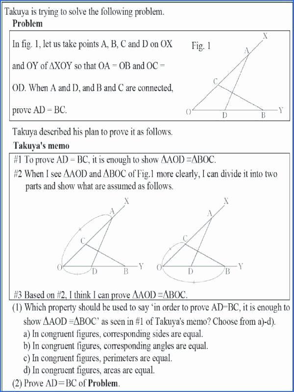 Proving Triangles Similar Worksheet Fresh 20 Best Proving Triangles Congruent Worksheet Answers