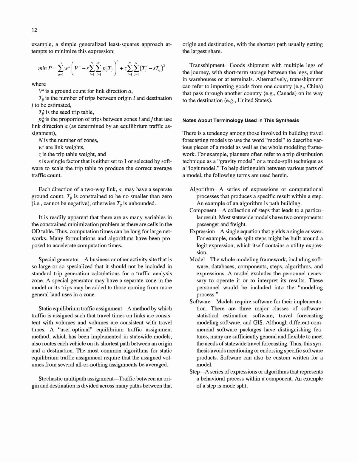 Quadratic formula Worksheet with Answers Elegant Quadratic formula Riddle Worksheet