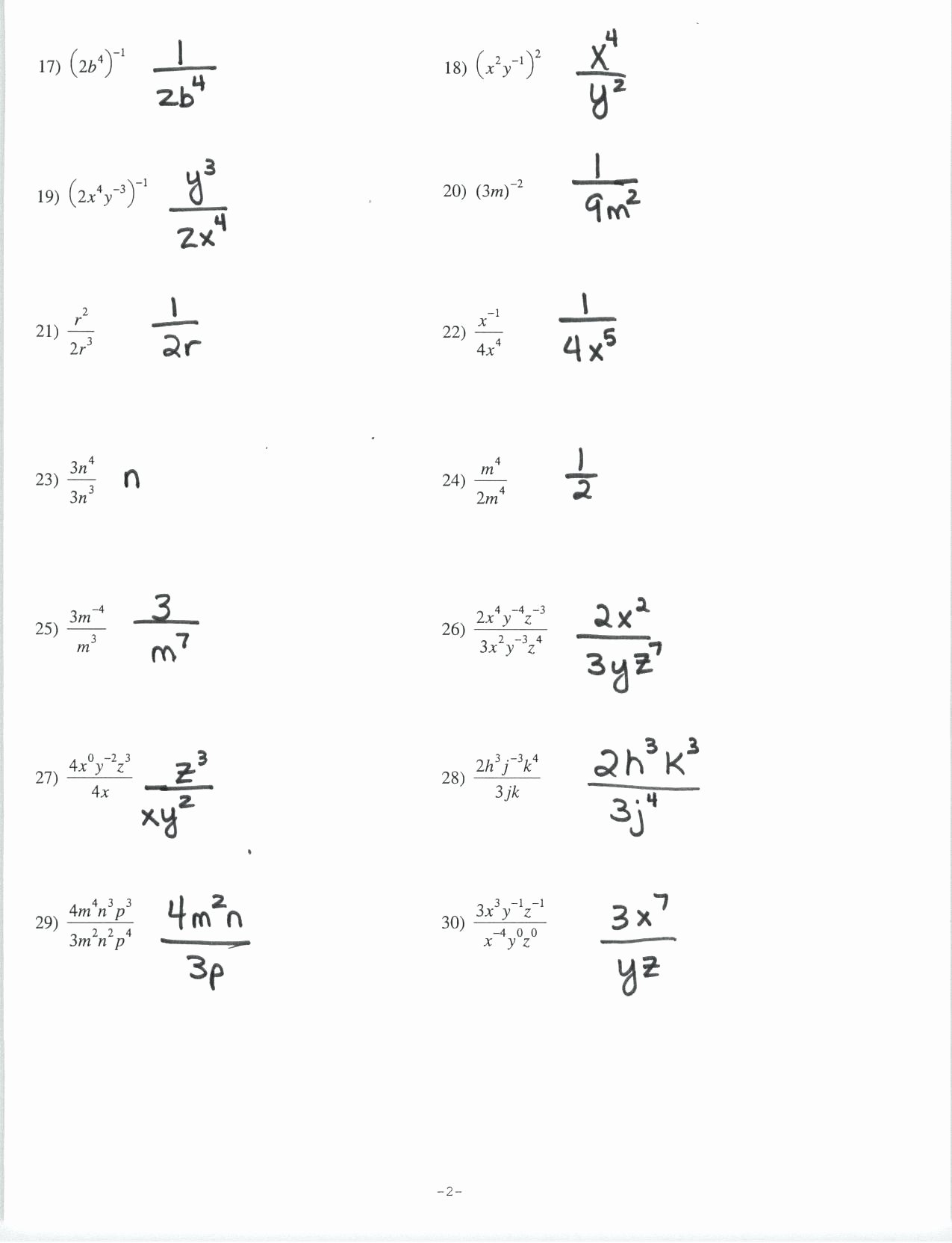 Radicals and Rational Exponents Worksheet Beautiful Preschool Worksheets 45 Incredible Radicals and Rational