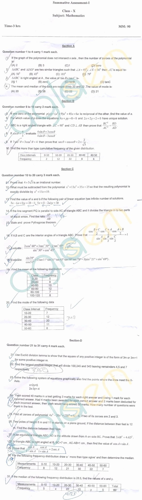 Rational or Irrational Worksheet Lovely Rational and Irrational Numbers Worksheet Kuta