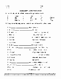 Reflexive Verbs Spanish Worksheet Lovely 11 Best Of 10 Mandments Catholic Kids Worksheets