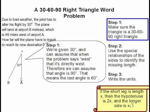 Right Triangle Word Problems Worksheet Elegant How to solve A 30 60 90 Triangle Word Problem