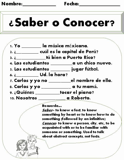 Saber Vs Conocer Worksheet Unique Saber Vs Conocer Worksheet This is A Great Short