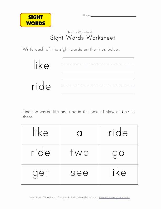 Sight Word Like Worksheet Beautiful New 567 Sight Word Worksheet Like