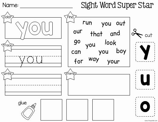 Sight Word Like Worksheet Best Of Sight Word You Cut & Paste Worksheet