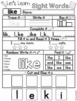 Sight Word Like Worksheet Fresh Free Sight Word Worksheets by Simpson S Supplies