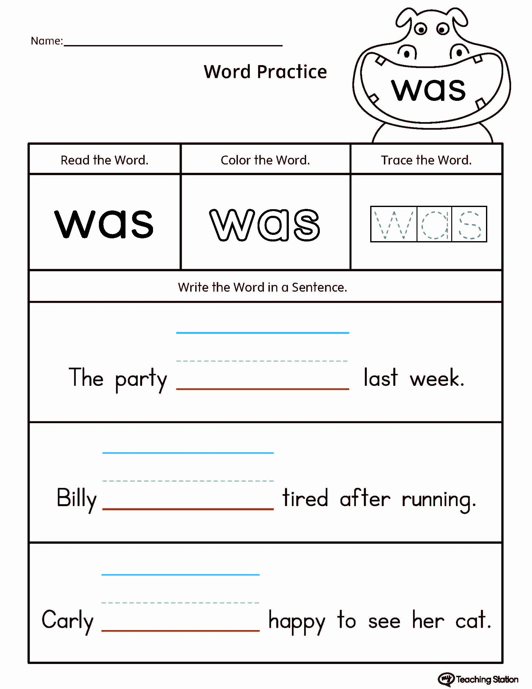 Sight Word Like Worksheet Lovely High Frequency Word Do Printable Worksheet