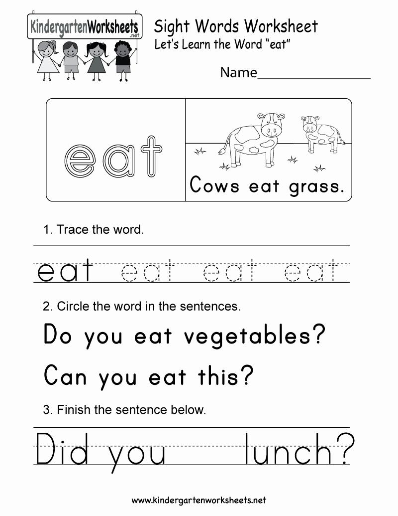 Sight Word Like Worksheet Lovely Sight Word Eat Worksheet Free Kindergarten English