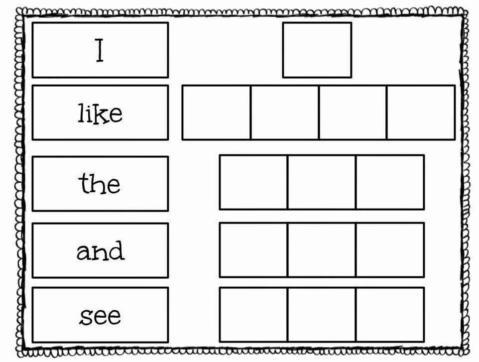 Sight Word Like Worksheet Luxury New 508 Sight Word Worksheet Go