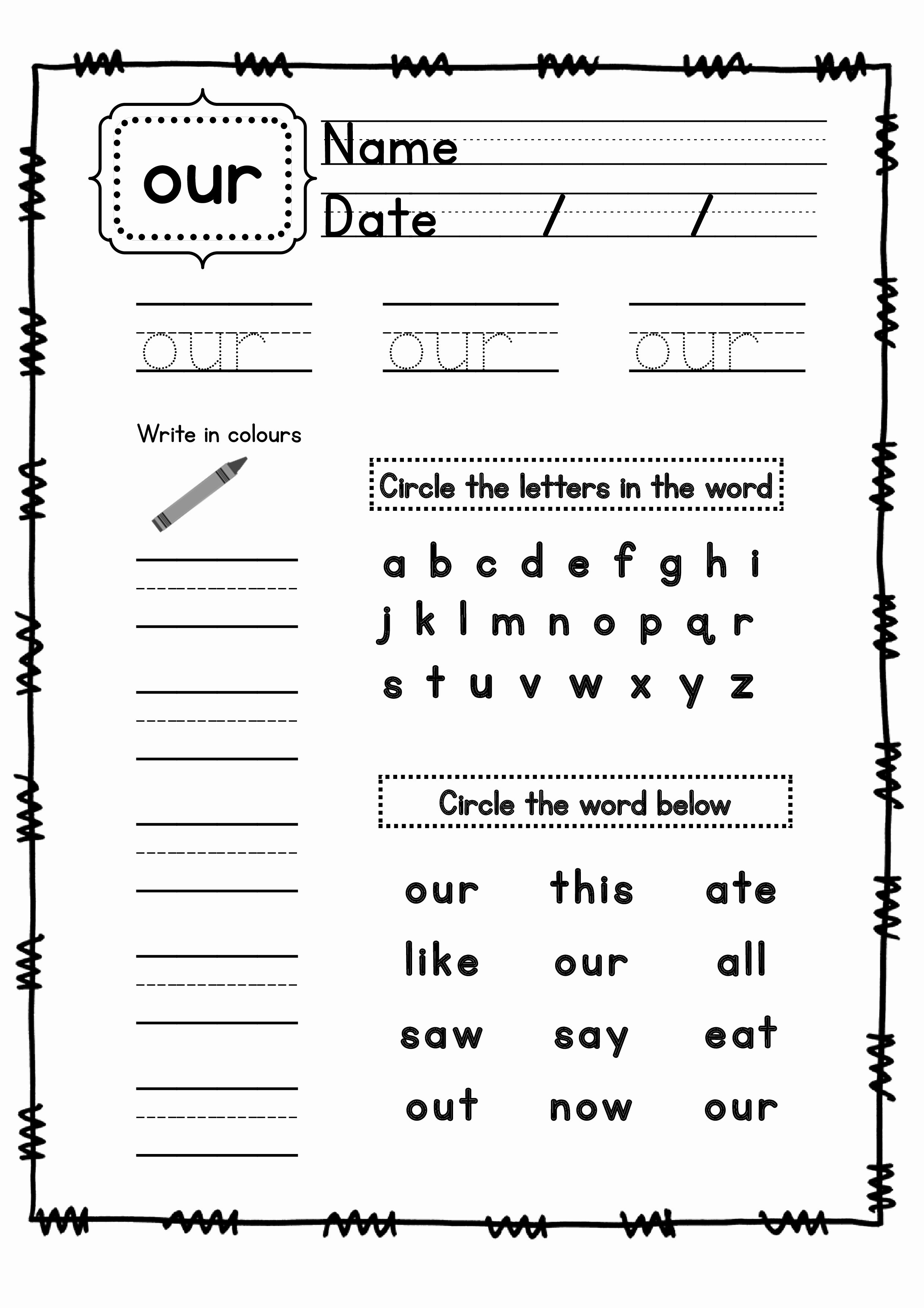 Sight Word Like Worksheet Luxury Primer Sight Word Worksheets