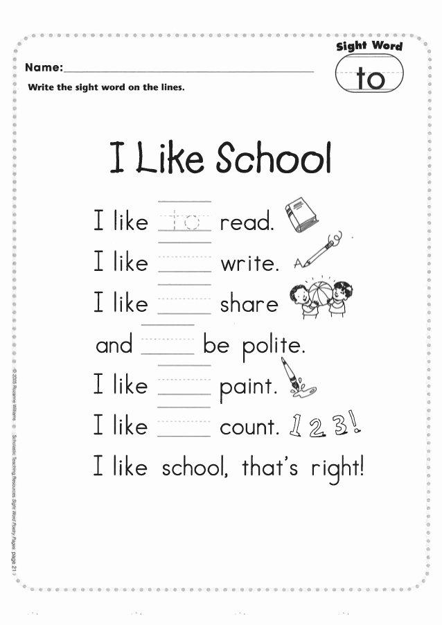 Sight Word Like Worksheet New Sight Word Kindergarten Worksheet Painting Sight Best