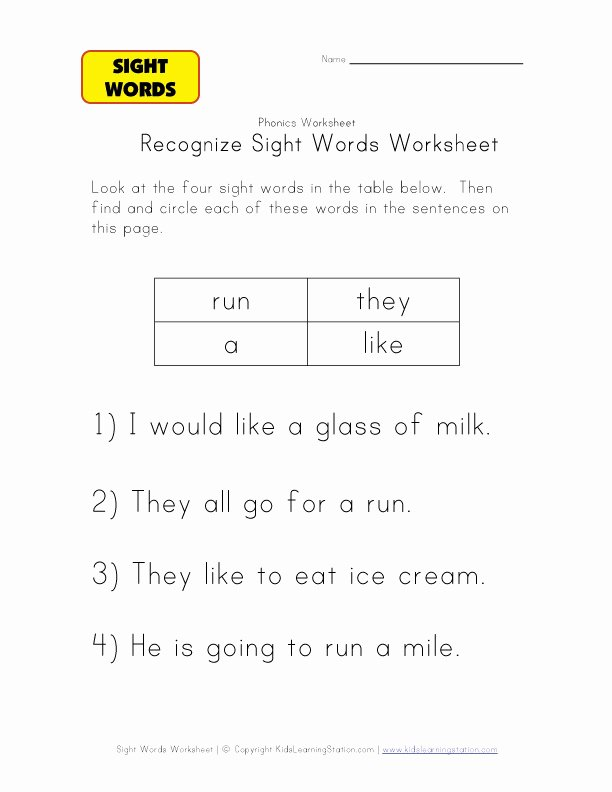Sight Word Like Worksheet New Sight Word Worksheet