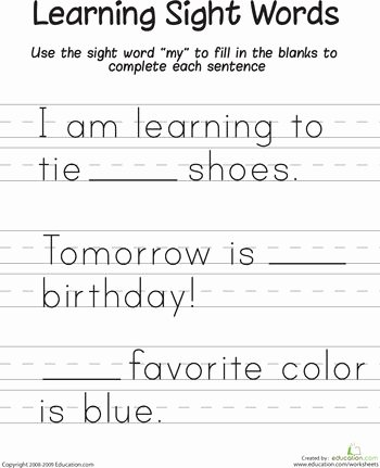Sight Word Like Worksheet Unique Learning Sight Words Teaching Ideas