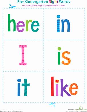 Sight Word Like Worksheet Unique Pre Kindergarten Sight Words Here to Like