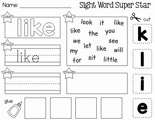 Sight Word Like Worksheet Unique Sight Word Like Cut & Paste Worksheet