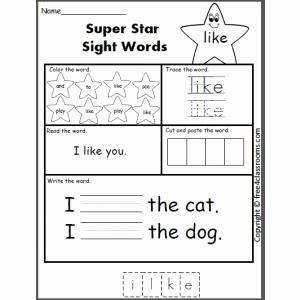 Sight Word Like Worksheet Unique Super Star Sight Word Worksheet Like B O Y