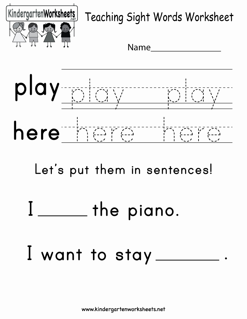 Sight Words Worksheet for Kindergarten Beautiful This is A Sight Word Worksheet for Kindergarteners You