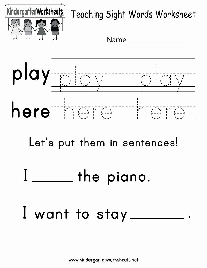 Sight Words Worksheet for Kindergarten Beautiful This is A Sight Word Worksheet for Kindergarteners You