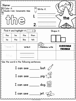Sight Words Worksheet for Kindergarten Best Of Sight Words Worksheets Kindergarten Sight Words Worksheets