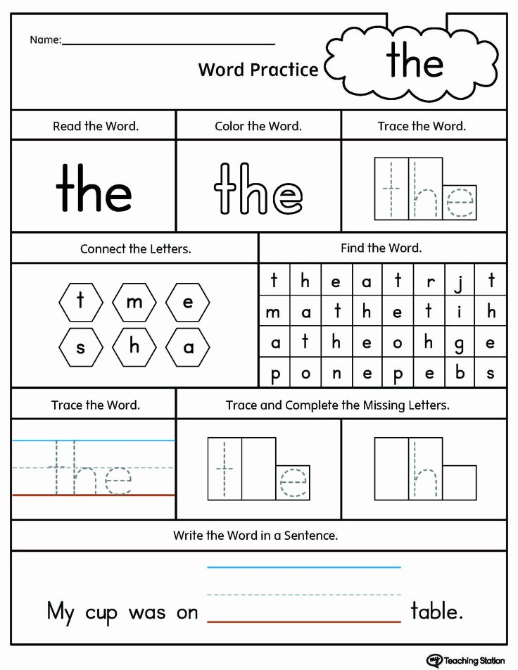 Sight Words Worksheet for Kindergarten Fresh 44 Best Sight Words Images On Pinterest