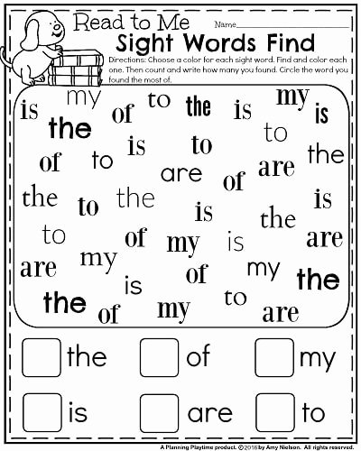 Sight Words Worksheet for Kindergarten Lovely Back to School Kindergarten Worksheets