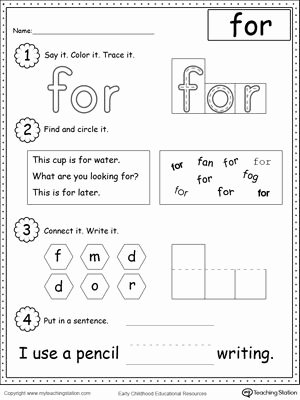 Sight Words Worksheet for Kindergarten Lovely High Frequency Word for Printable Worksheet