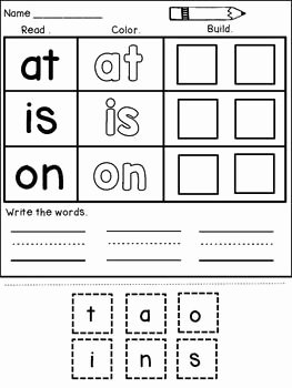 Sight Words Worksheet for Kindergarten Lovely Kindergarten Sight Word Worksheets Cut and Paste