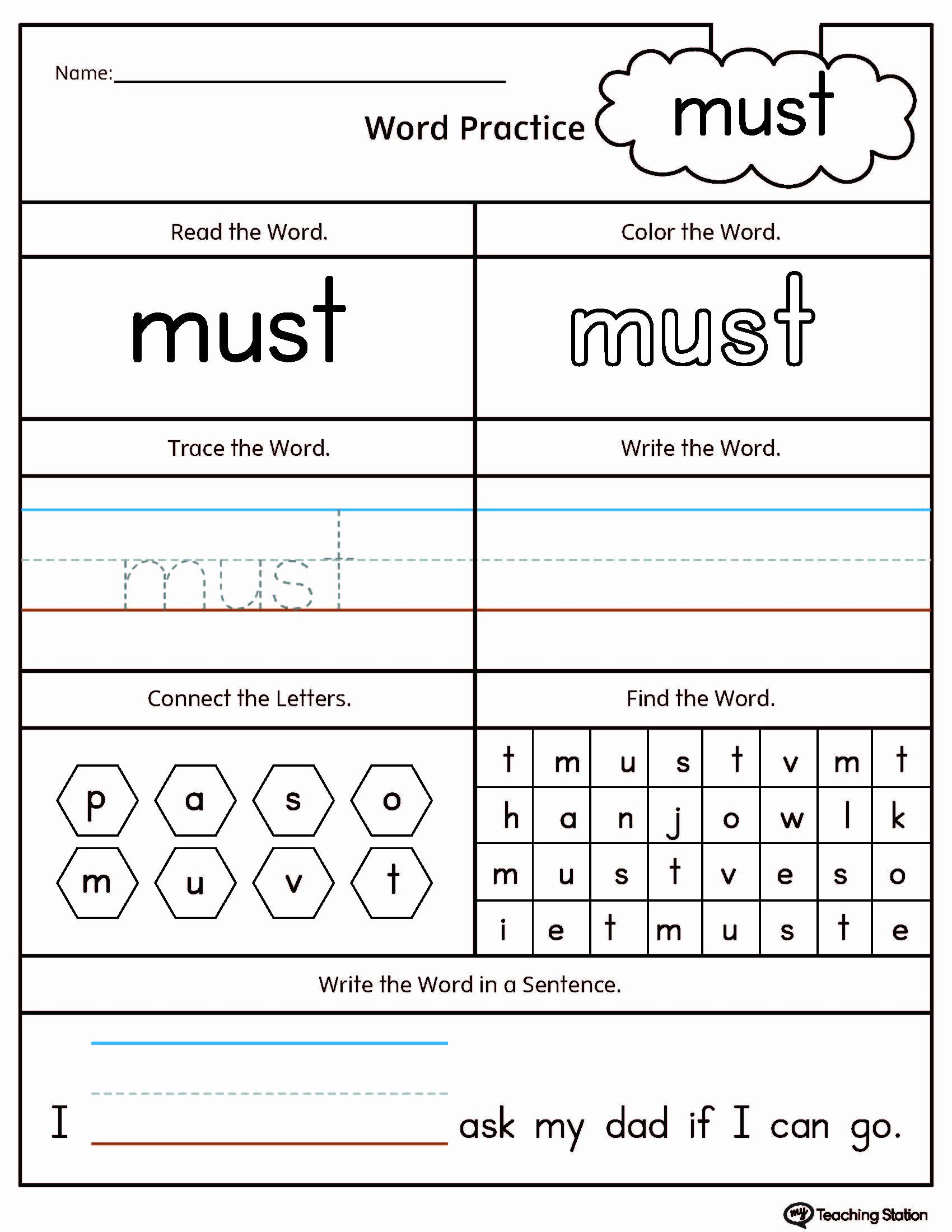 Sight Words Worksheet for Kindergarten Luxury Kindergarten High Frequency Words Printable Worksheets