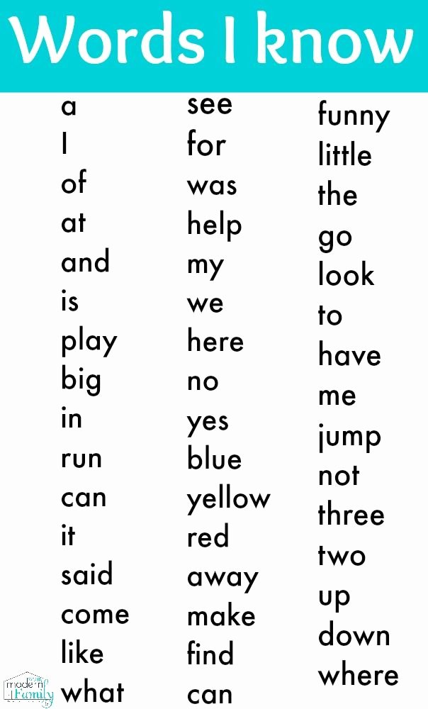Sight Words Worksheet for Kindergarten Luxury Printable Kindergarten Sight Words and How to Use It