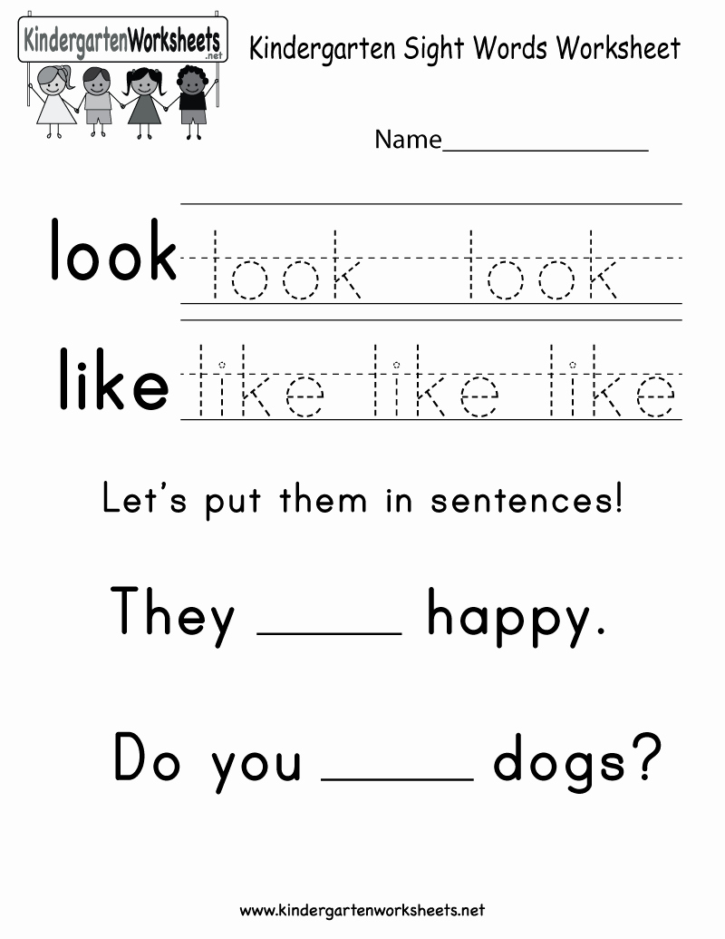 Sight Words Worksheet for Kindergarten Luxury Sight Word Worksheet