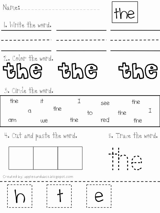 "Sight Words Worksheet for Kindergarten New Kindergarten Sight Word ""the"" Cut and Paste Worksheets"