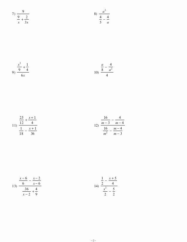 Simplifying Complex Fractions Worksheet Beautiful Plex Fractions