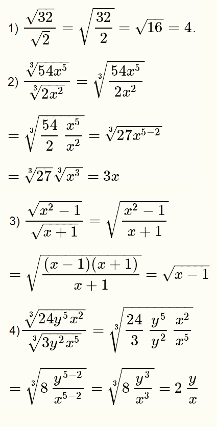 Simplifying Radicals Worksheet Answer Key Elegant Divide Radical Expressions Questions with solutions for