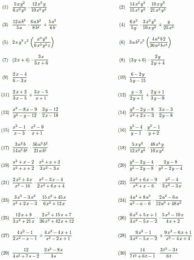 Simplifying Rational Expressions Worksheet Inspirational Plex Fractions Worksheet