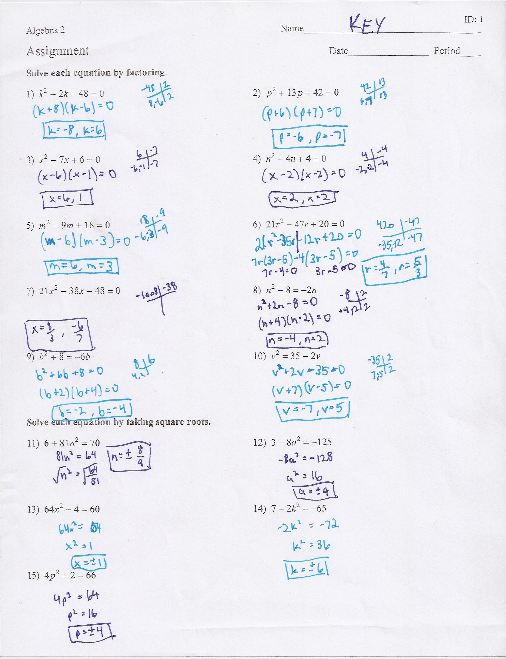 Solve by Factoring Worksheet Fresh solving Quadratic Equations by Factoring Worksheet