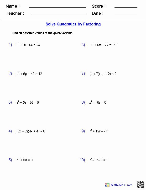 Solve by Factoring Worksheet New Algebra 2 Worksheets