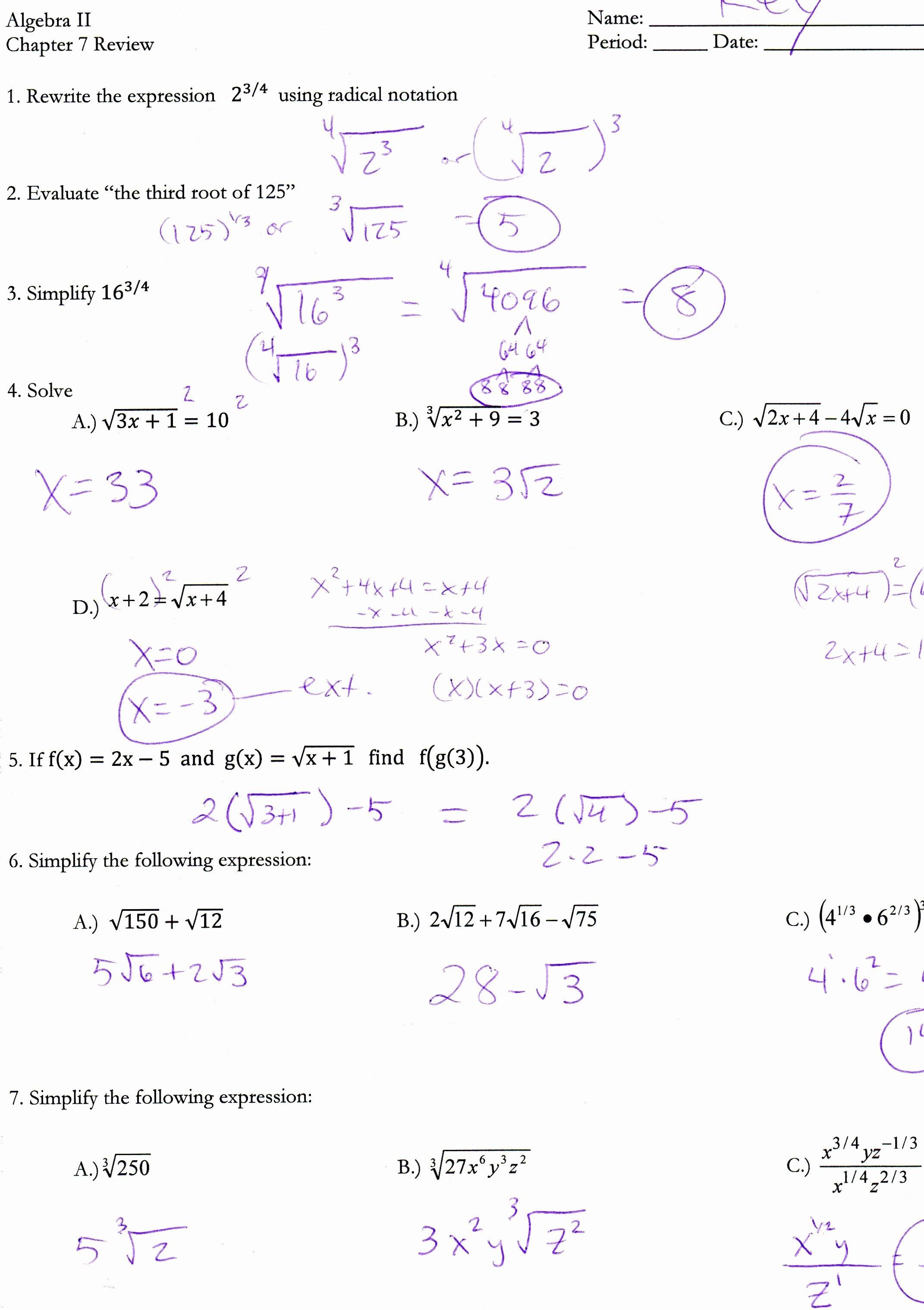 Solve Radical Equations Worksheet Luxury Radicals Worksheet Algebra 2