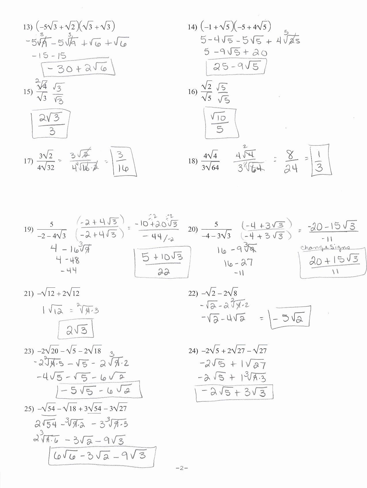 Solve Radical Equations Worksheet New Algebra 2 solving Radical Equations Worksheet the Best
