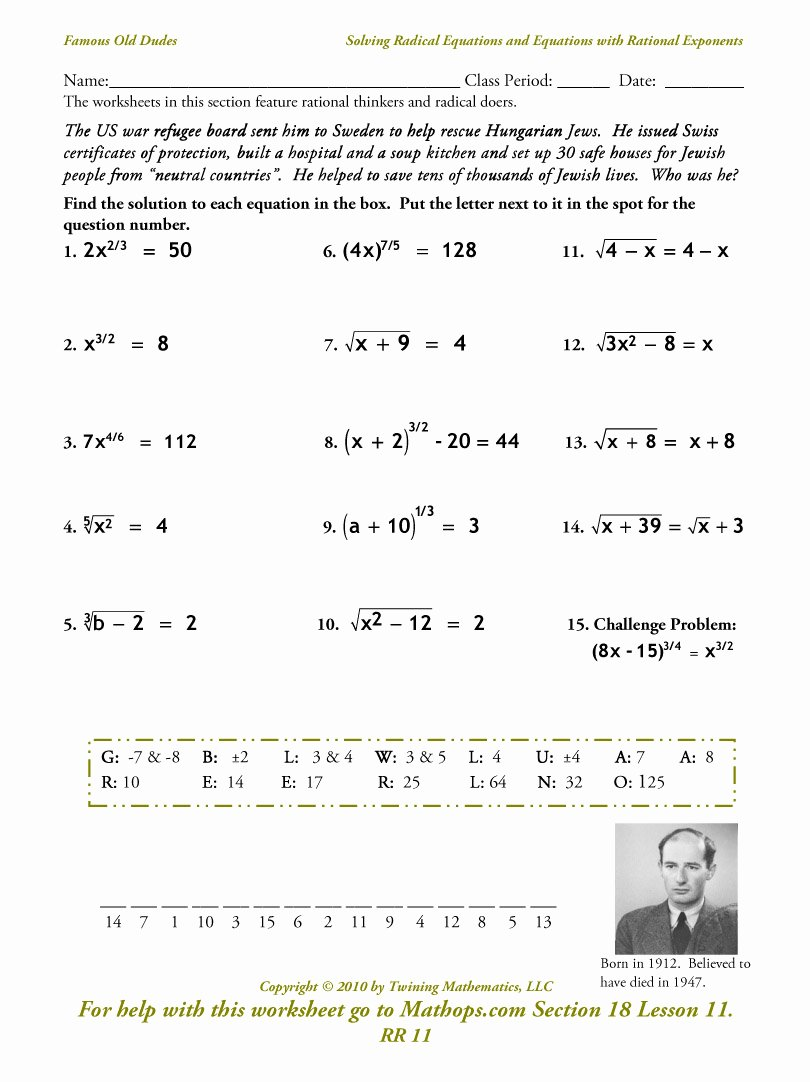 Solve Radical Equations Worksheet Unique Alg 2 Homework assignments Semester 2