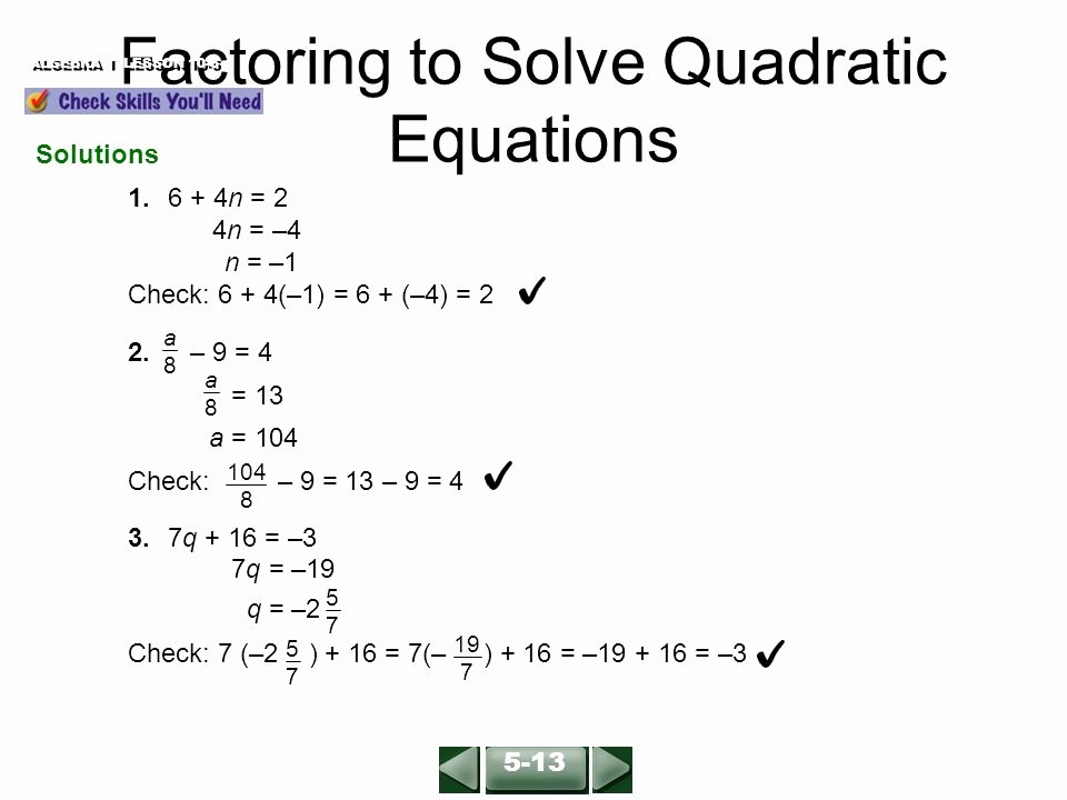 solving quadratic equations by factoring worksheet algebra 2