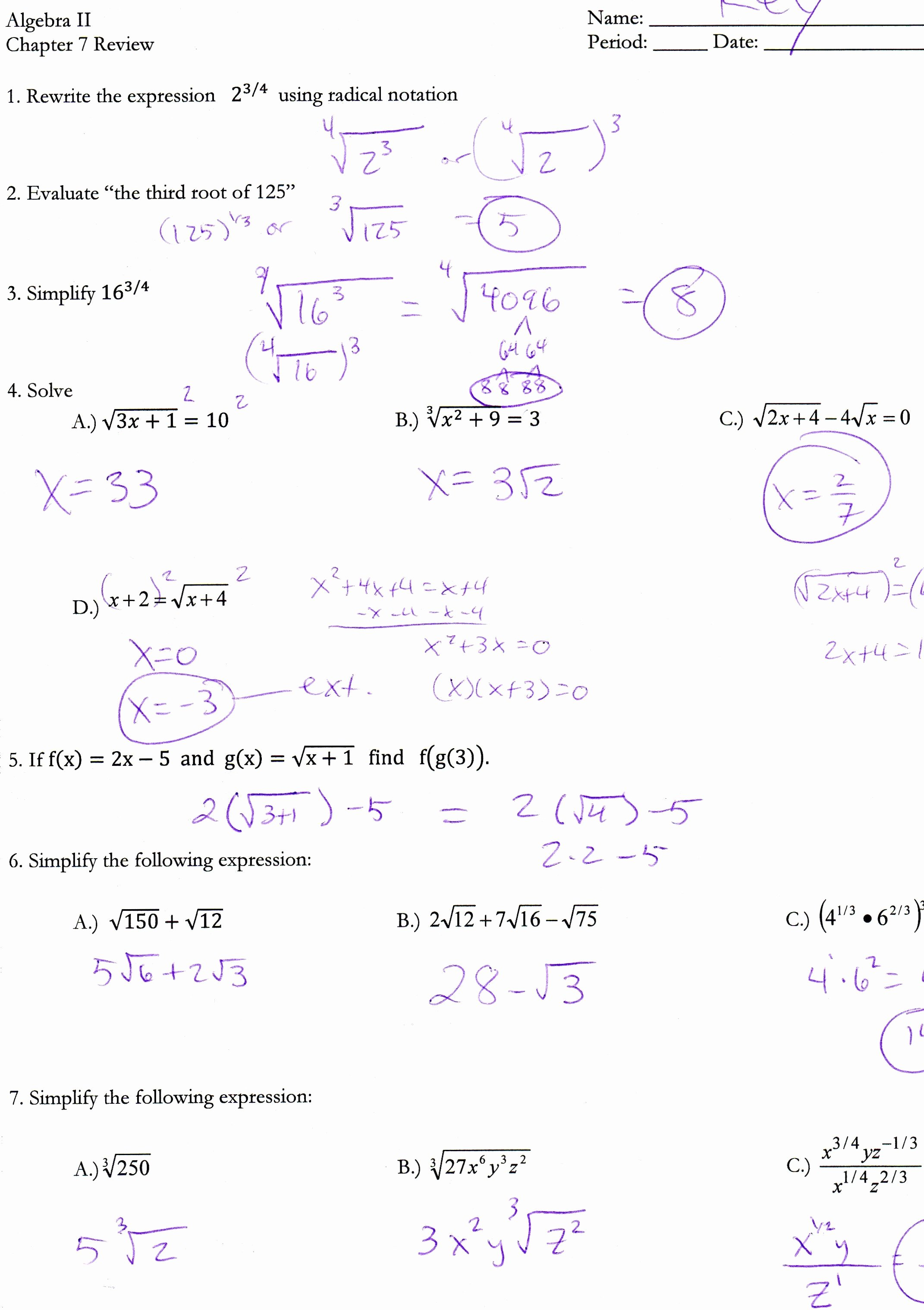 Solving Equations Review Worksheet Awesome Radicals Worksheet Algebra 2