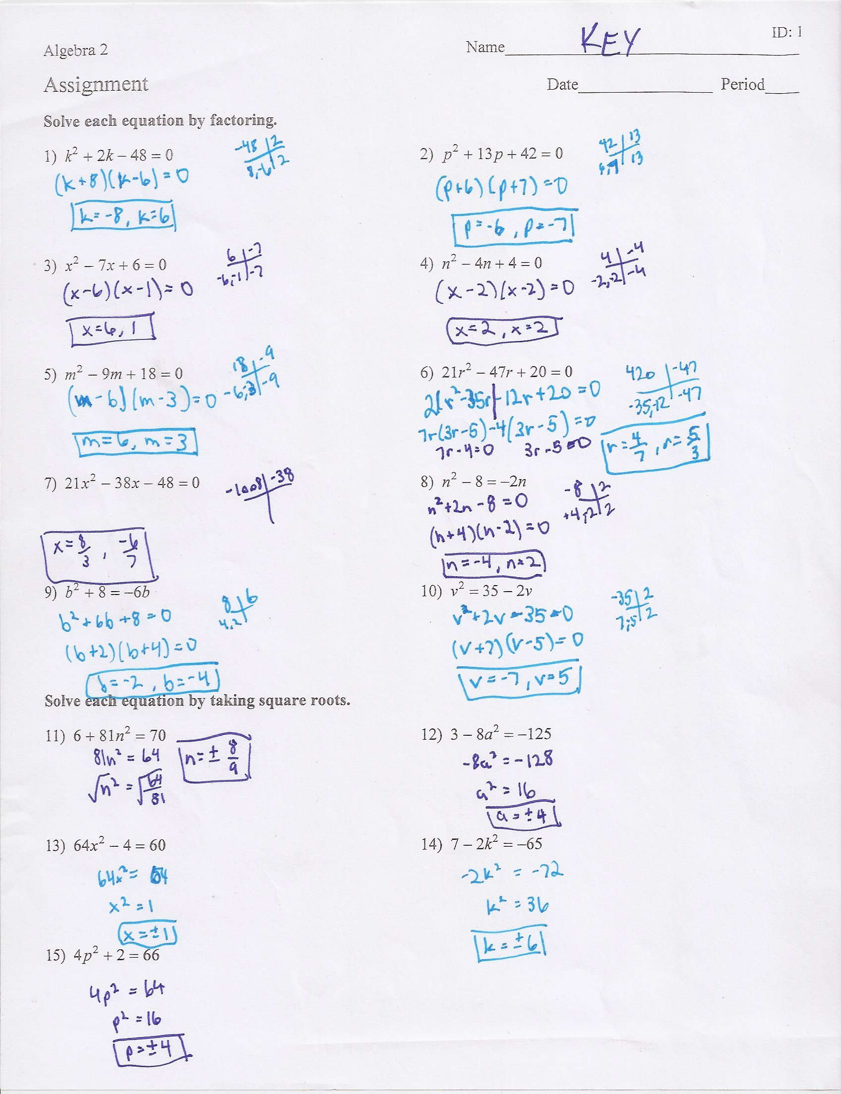 Solving Equations Review Worksheet Fresh solving Quadratic Equations with Square Roots Worksheet